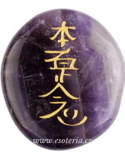esoteria meditační hmatky reiki-2
