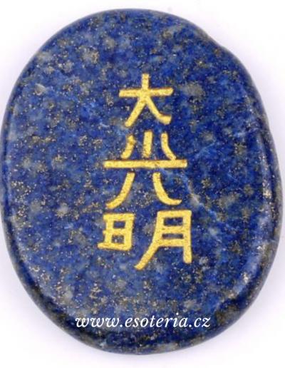 esoteria meditační hmatky reiki-7